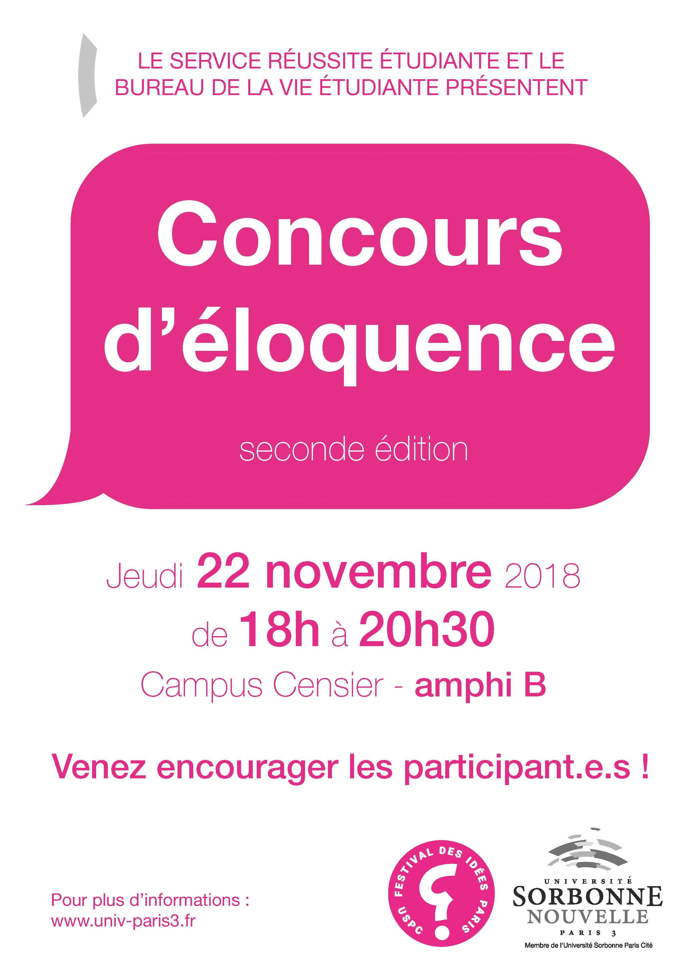 affiche_concours-éloquence_FDI2018.jpg