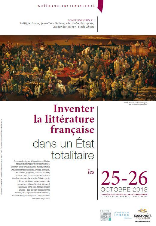 Inventer la littérature française.JPG