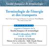 societe-francaise-de-terminologie.jpg